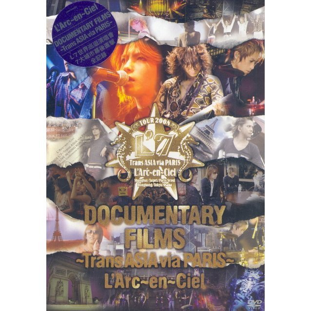 Documentary Films - Trans Asia Via Paris