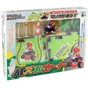 Super Mario Kart Advance Puzzle Course Set