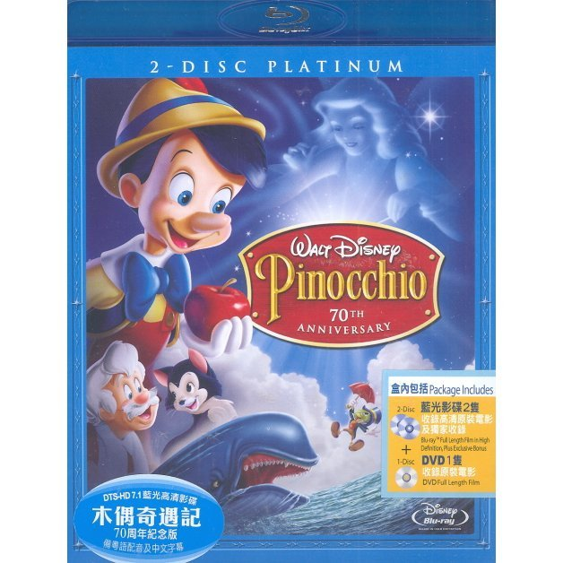 Pinocchio [70th Anniversary Platinum Edition 2-Disc Blu-Ray]