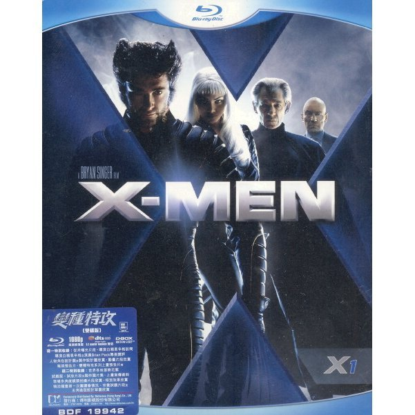 X-Men [2-Disc Edition]