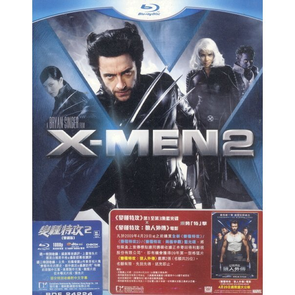X-Men 2 [2-Disc Edition]