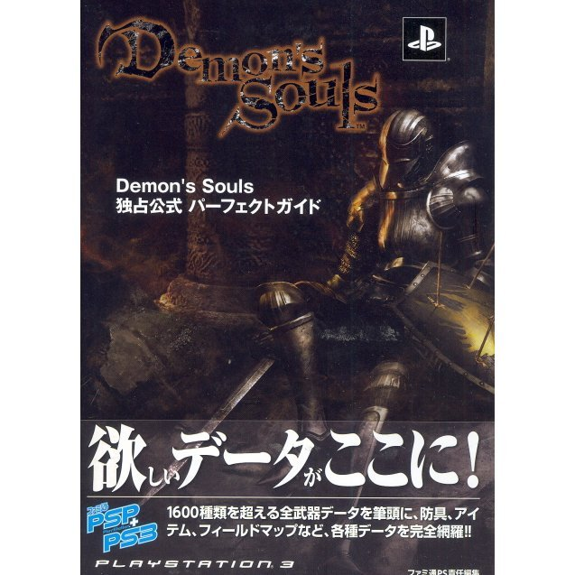 Demon's Souls Official Perfect Guide
