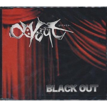 Black Out [Limited Edition]