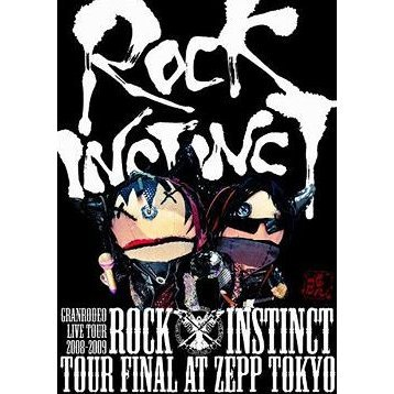 Granrodeo Live Tour 2008-2009 Rock Instinct Live DVD