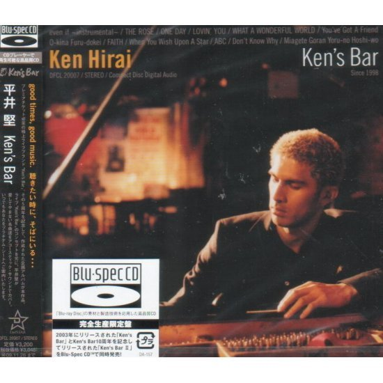 Ken's Bar [Blu-spec CD Limited Edition]