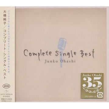 Complete Single Best