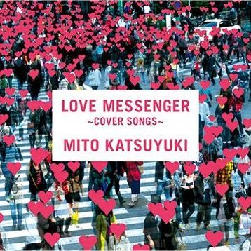 Love Messenger - Cover Songs