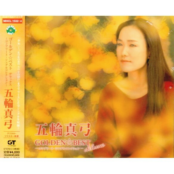 Golden Best Mayumi Itsuwa Complete Single Collection