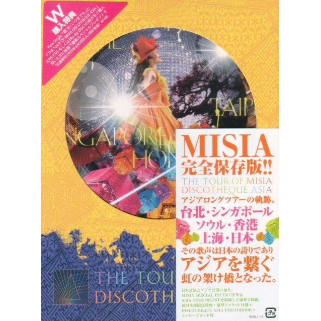The Tour Of Misia Discotheque Asia [Limited Edition]