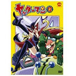 Yatterman Vol.12