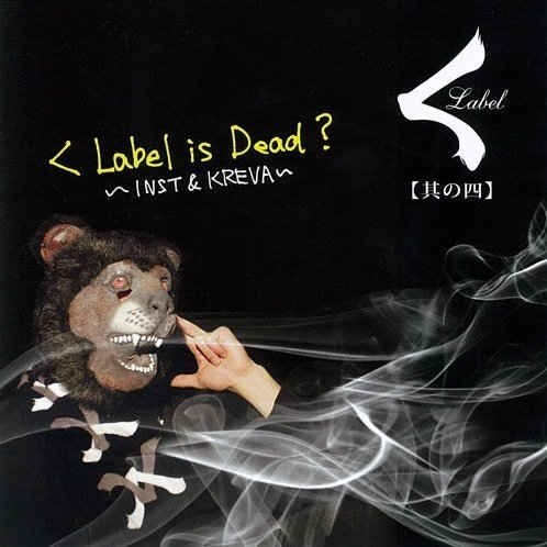 Sono 4 Ku Label Is Dead