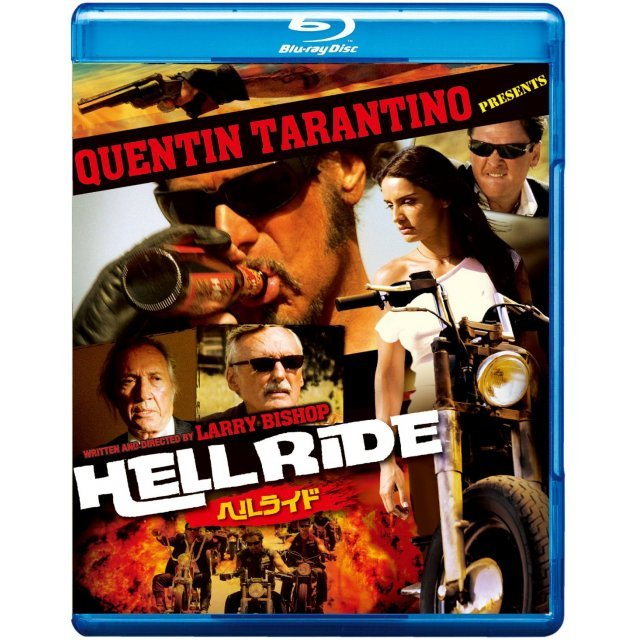 Hell Ride Special Unexpurgated Edition
