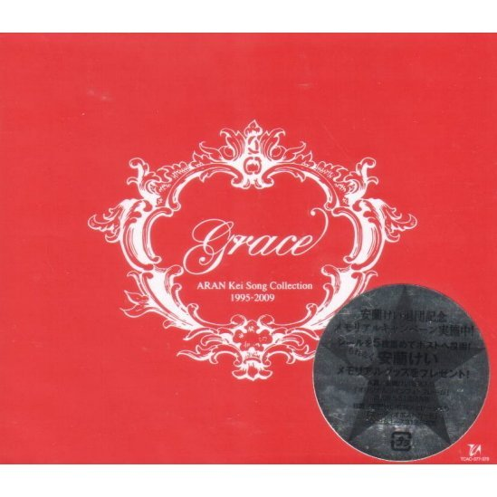 Kei Aran CD Box - Grace [Limited Edition]