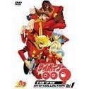 Cyborg 009 1979 DVD Collection Vol.1 [Limited Edition]