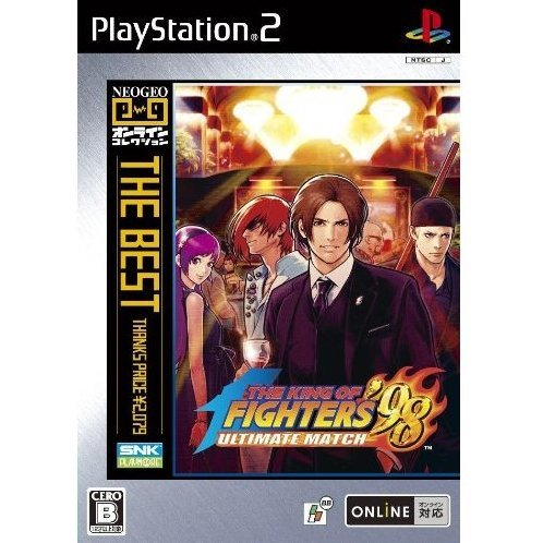 The King of Fighters '98 Ultimate Match (NeoGeo Online Collection The Best)