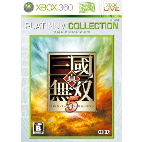 Shin Sangoku Musou 5 (Platinum Collection)