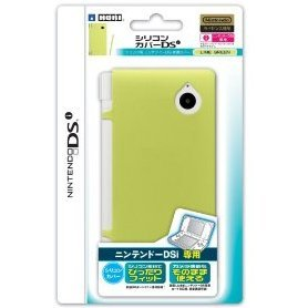 Silicon Cover DSi (Lime Green)