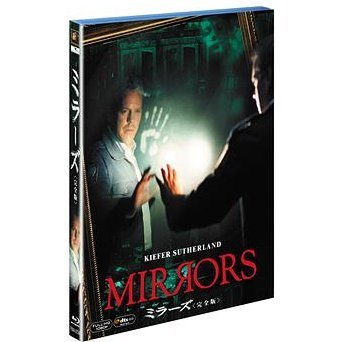Mirrors Complete Edition