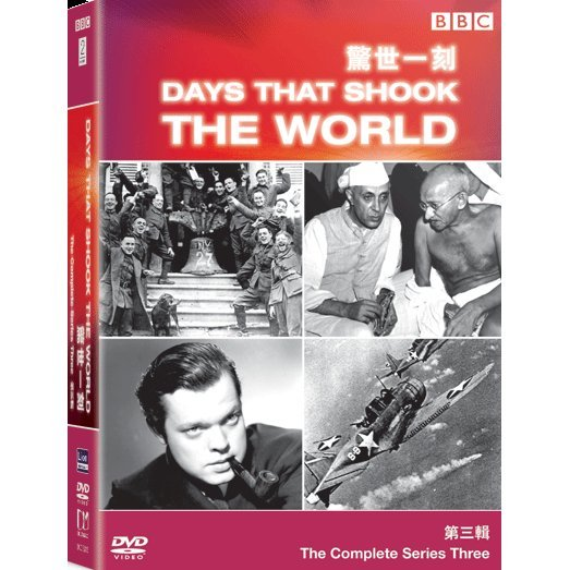 Days That Shook The World [The Complete Series Three]