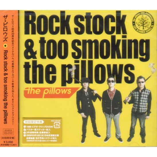 Rock Stock & Too Smoking The Pillows [CD+DVD Limited Edition]