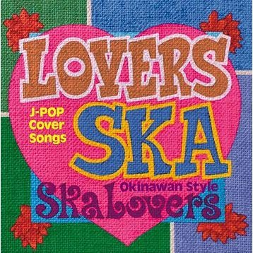 Lovers Ska - Song For You