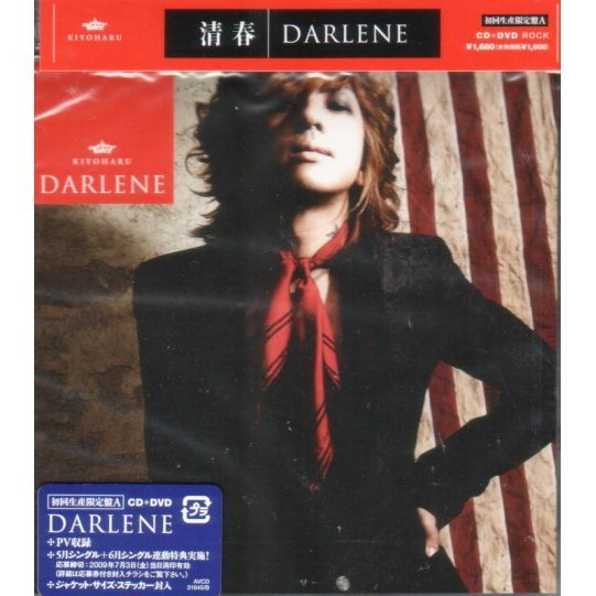 Darlene [CD+DVD Limited Edition Type A]