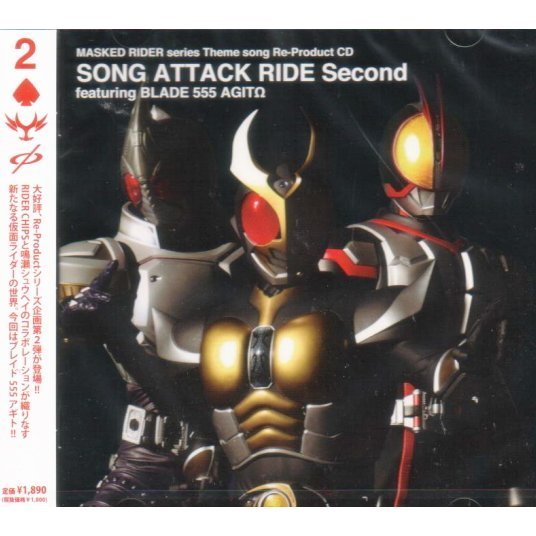 Masked Rider Series Theme Song Re-Product CD Song Attack Ride Second Featuring Blade 555 Agito