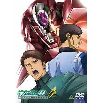 Mobile Suit Gundam 00 Second Season Vol.5