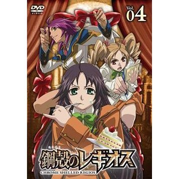 Chrome Shelled Regios Vol.4 [DVD+CD Limited Edition]