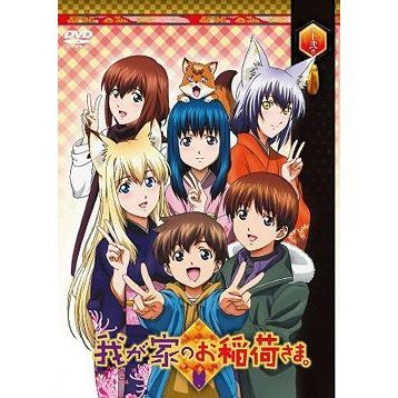 Wagaya No Oinari-sama Vol.12