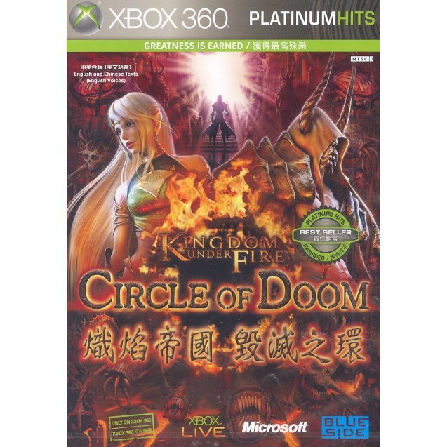 Kingdom Under Fire: Circle of Doom (Platinum Hits)