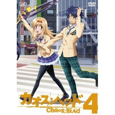 Chaos; Head Vol.4