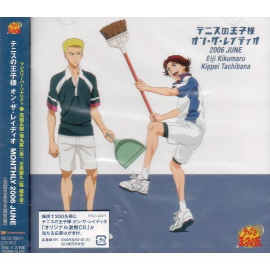Tennis No ohjisama / The Prince Of Tennis - On The Radio Monthly 2006 June