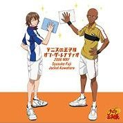 Tennis No Ohjisama / The Prince Of Tennis - On The Radio Monthly 2006 May