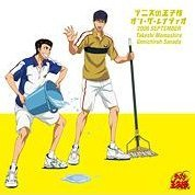Tennis No Ohjisama / The Prince Of Tennis - On The Radio Monthly 2006 August September