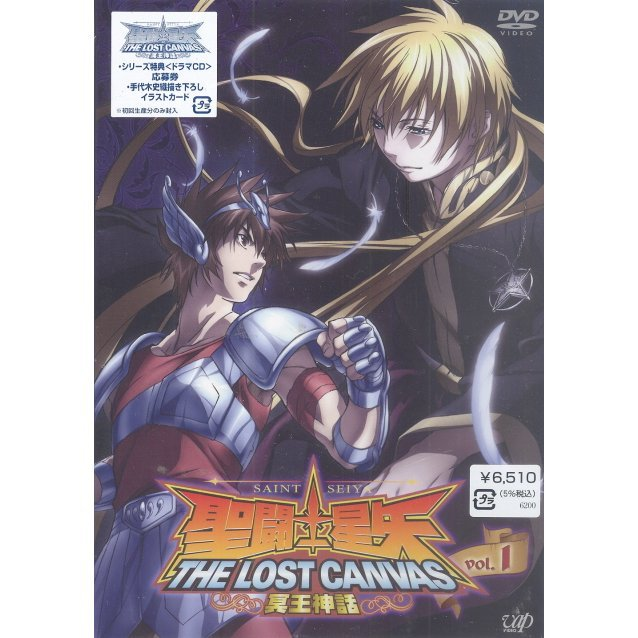 Saint Seiya The Lost Canvas Hades Mythology Vol.1