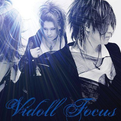 Focus [CD+DVD Limited Edition]