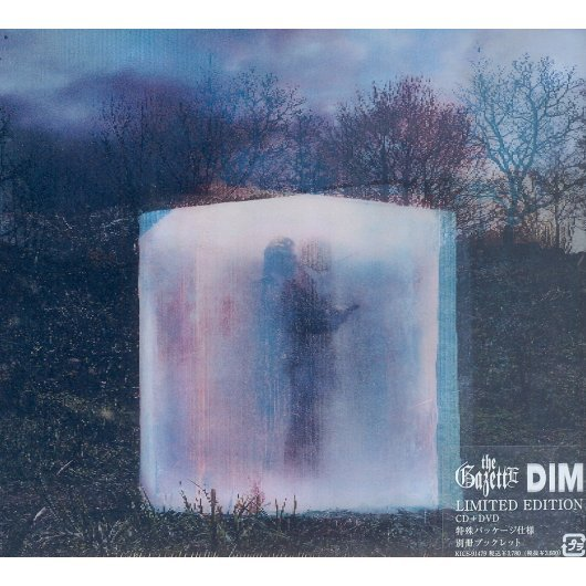 Dim [CD+DVD Limited Edition]