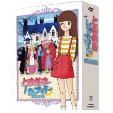Tokimeki Tonight DVD Box