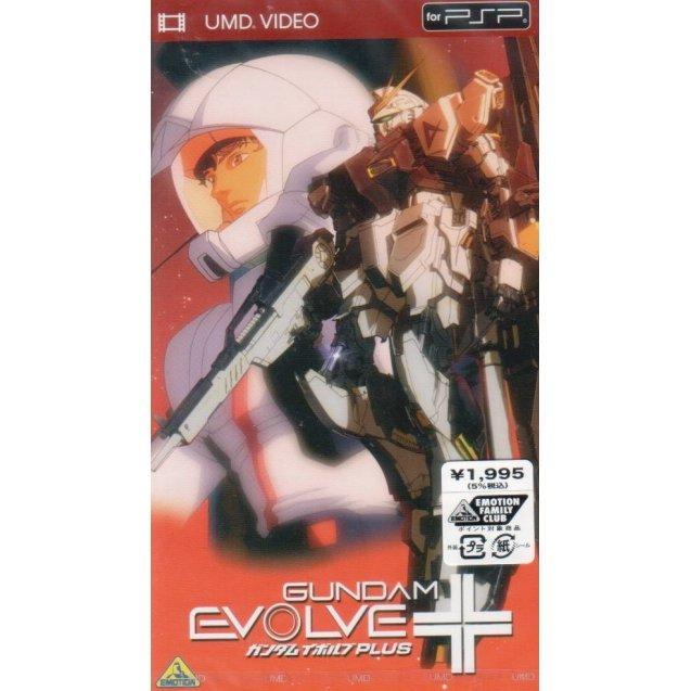 Gundam Evolve Plus