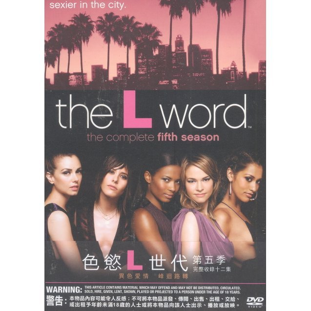 The L Word [The Complete Fifth Season]