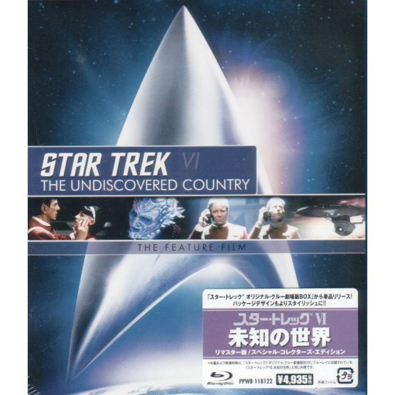 Star Trek 6 The Undiscovered Country Special Collector's Edition