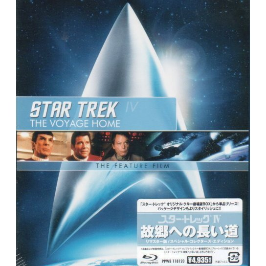 Star Trek 4 The Voyage Home Special Collector's Edition
