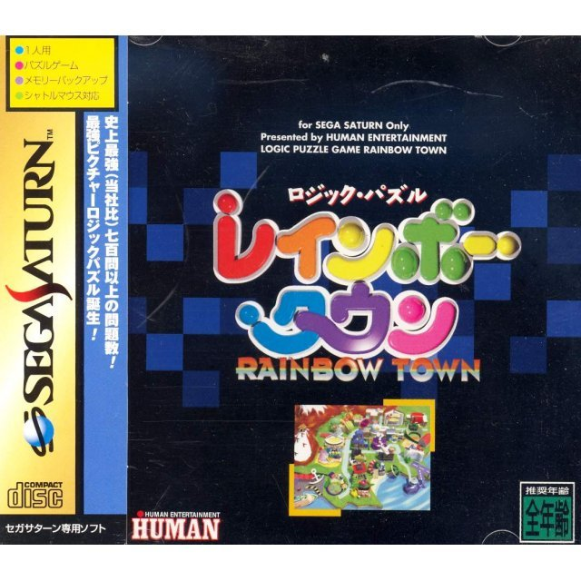 Logic Puzzle Rainbow Town