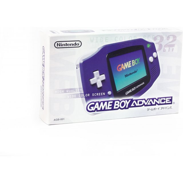 Game Boy Advance Console - Indigo/Purple