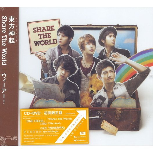 Share The World / We Are! [CD+DVD]