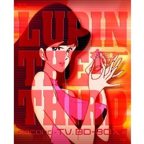 Lupin The Third Second TV. BD Box III