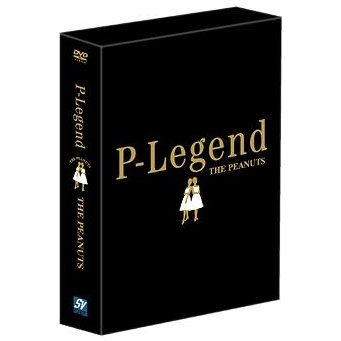 P-Legend The Peanuts DVD Box