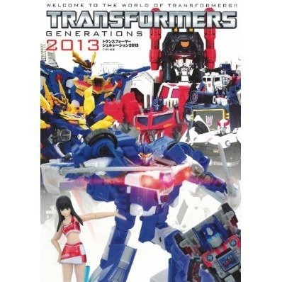 Transformers Generations 2013