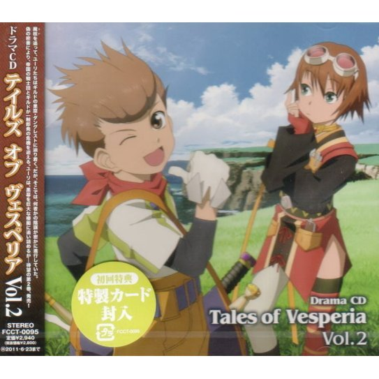 Tales of Vesperia Drama CD Vol.2